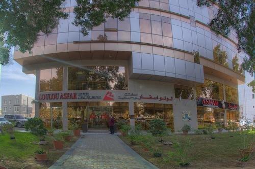 Loulou Asfar Hotel Apartment - фото 23