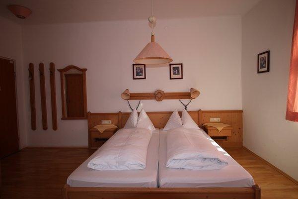 Гостиница «Zum Guten Hirten», Зальцбург