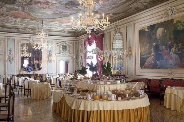 Baglioni Hotel Luna - The Leading Hotels of the World - фото 12