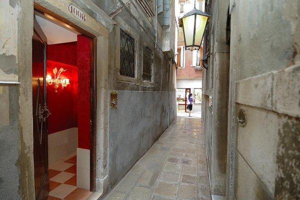 Residenza La Loggia - фото 20