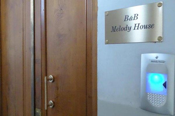 Melody House - фото 19