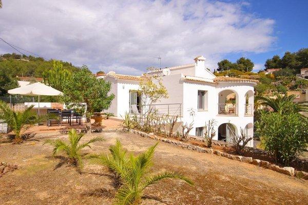 Villa Paz - фото 23