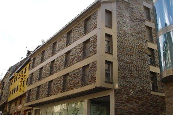 Hotel Cubil - фото 23