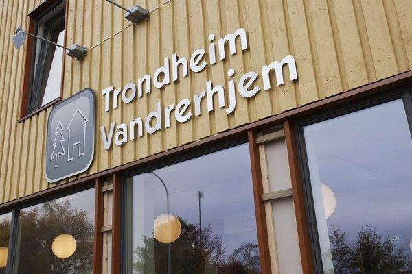 Trondheim Vandrerhjem - фото 18