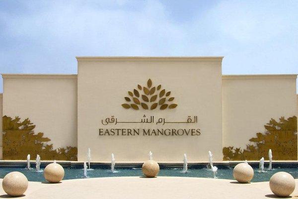 Anantara Eastern Mangroves Hotel & Spa - фото 23