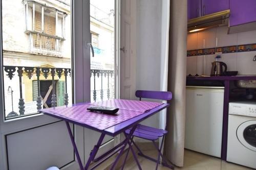 Apartamentos Marques De La Merced - фото 5