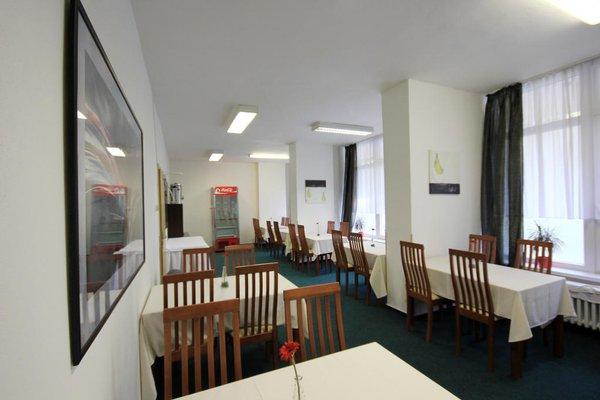 Lowcost Hotel Ostrava - фото 11