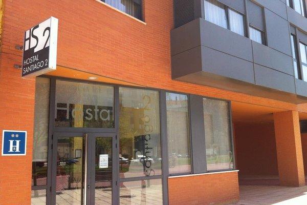 Hostal Santiago 2 - фото 23