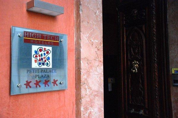 Petit Palace Plaza Malaga - фото 14