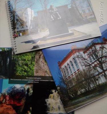 Apartment Beliye Nochi - фото 11