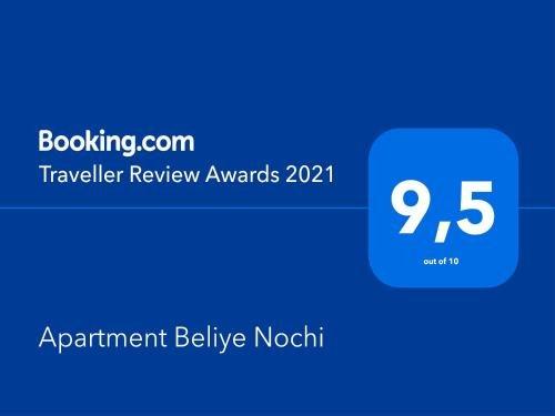 Apartment Beliye Nochi - фото 12