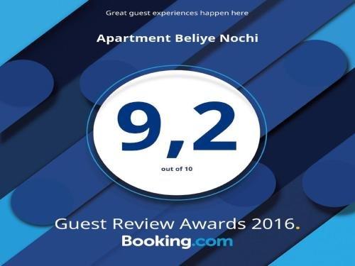 Apartment Beliye Nochi - фото 9