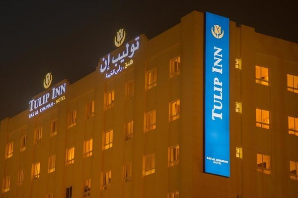 Tulip Inn Ras Al Khaimah - фото 22