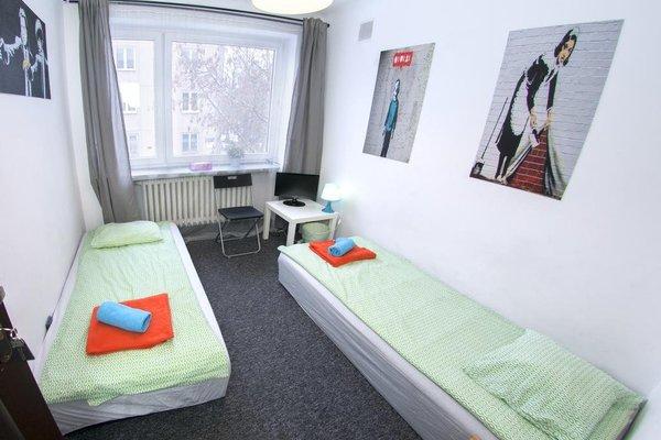 Wierzbno Hostel - фото 31