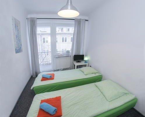 Wierzbno Hostel - фото 1