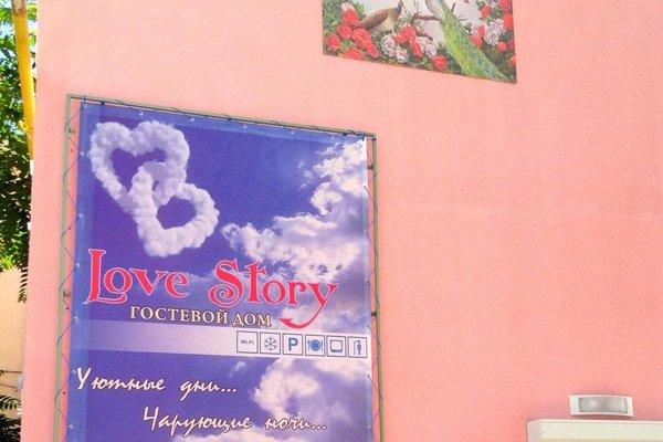 Holiday Home Love Story - фото 16