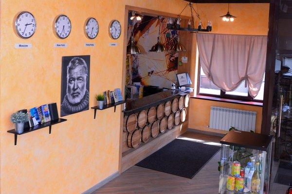 Отель Hemingway - фото 19