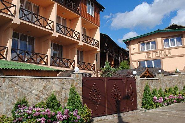 Отель «Легенда Карпат», Малореченское