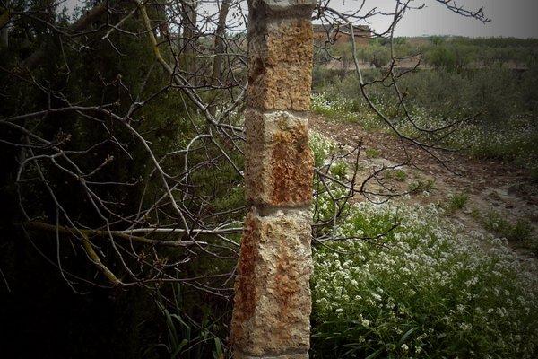 Casa Rural Torre De Campos - фото 18