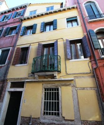 Venezianamente Apartments - Venice City Centre - фото 22