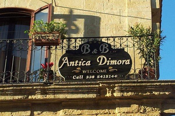 Antica Dimora - фото 12