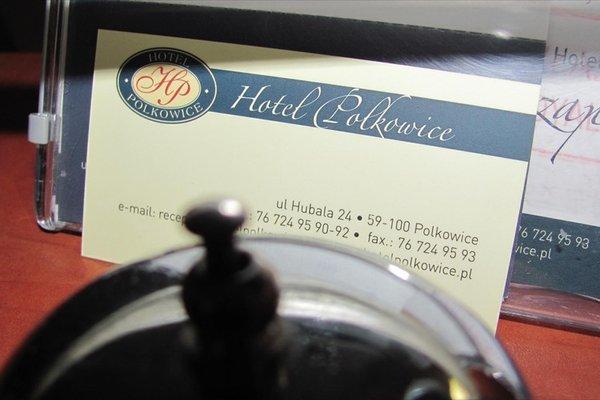 Hotel Polkowice - фото 12