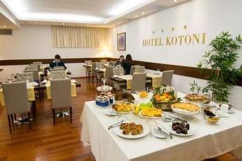 Boutique Hotel Kotoni - фото 10
