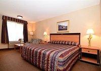 Отзывы Econo Lodge Inn & Suites University, 2 звезды