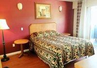 Отзывы 401 Inn