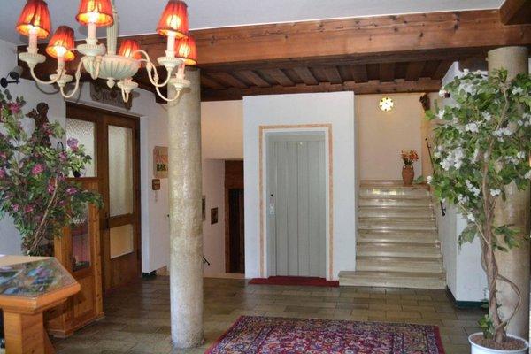 Hotel Aurach - фото 13