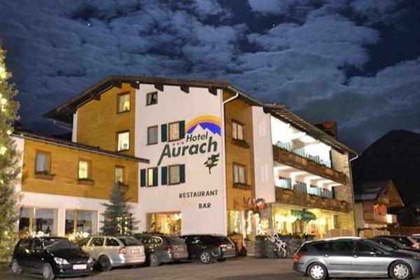 Hotel Aurach - фото 22