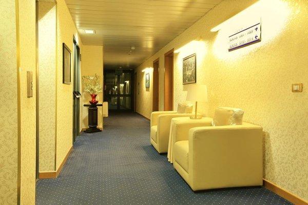 Tirana International Hotel & Conference Center - фото 15
