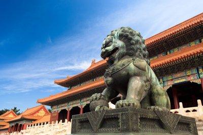 Анапа - Пекин