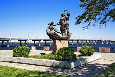 Ахен - Днепропетровск