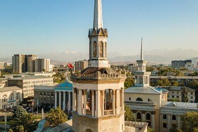 Ольборг - Бишкек