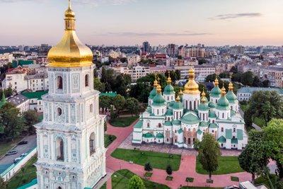 Ахен - Киев