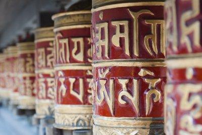 Ольборг - Катманду