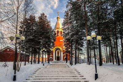Москва - Ноябрьск