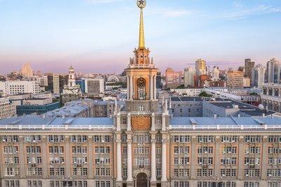 Анапа - Екатеринбург