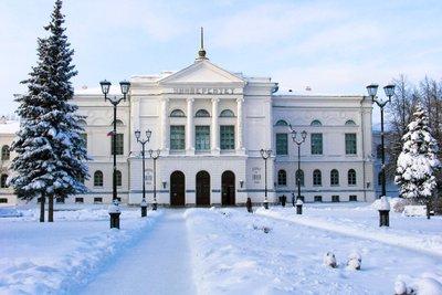 Анапа - Томск