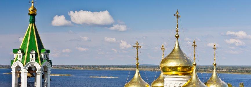 Купить авиабилеты Пермь - Россия дешево и без комиссии. Цены на прямые рейсы
