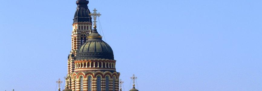 Купить авиабилеты Санкт-Петербург - Харьков дешево и без комиссии. Цены на прямые рейсы
