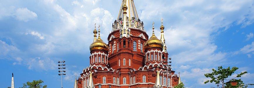 Купить авиабилеты Набережные Челны (Нижнекамск) - Россия дешево и без комиссии. Цены на прямые рейсы
