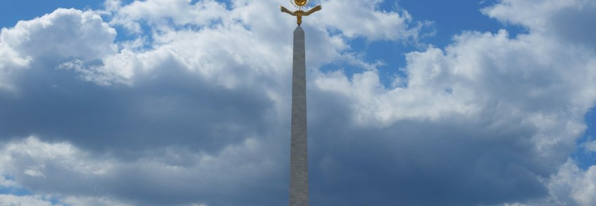 Купить авиабилеты Алматы - Казахстан дешево и без комиссии. Цены на прямые рейсы