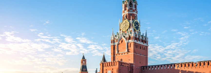 Купить авиабилеты Нью-Йорк - Россия дешево и без комиссии. Цены на прямые рейсы