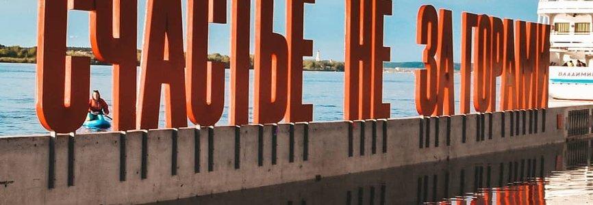 Купить авиабилеты Нижний Новгород - Россия дешево и без комиссии. Цены на прямые рейсы