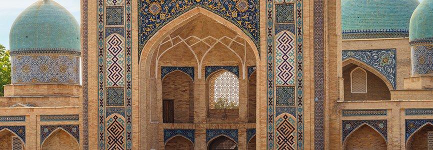 Купить авиабилеты Москва - Узбекистан дешево и без комиссии. Цены на прямые рейсы