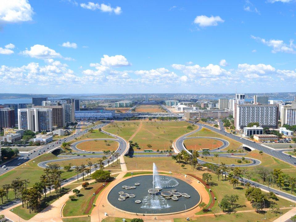 Дешевые авиабилеты Бишкек Бразилия