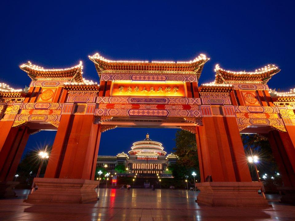 Lennot Chongqingiin edullisemmin netistä.