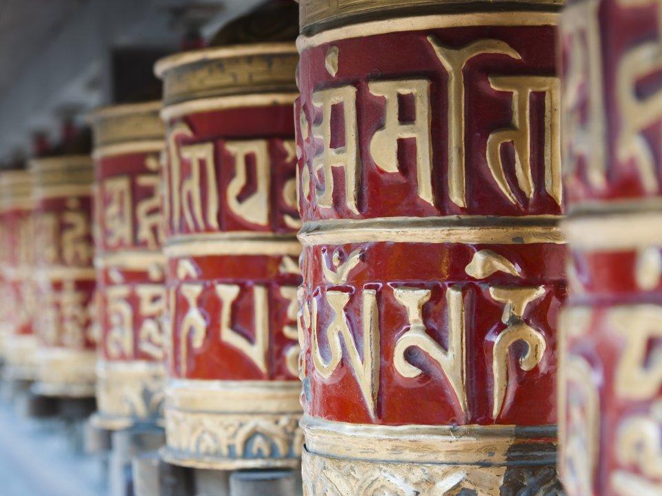 Дешевые авиабилеты Кемерово Непал